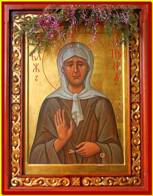 Икона святой блаженной Матроны Московской счастицей мощей